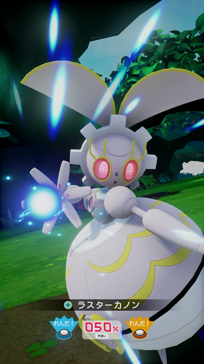 pokemon sun and moon how to get magearna