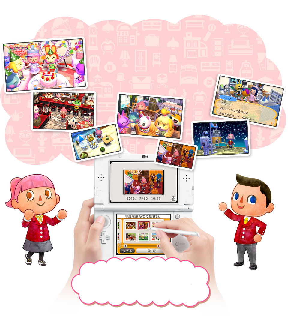 Animal Crossing: Happy Home Designer Will Have In Game Miiverse Sharing