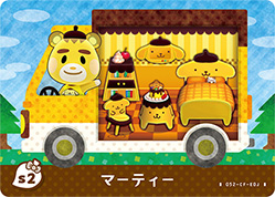 Update Animal Crossing Amiibo Cards Collaboration With