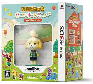 Amiibo new animal crossing figures and cards releasing on - Happy home designer amiibo figures ...