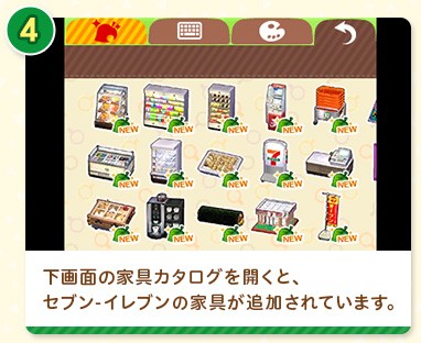 Animal Crossing Happy Home Designer Monster Hunter And 7 Eleven Collaborations In Japan