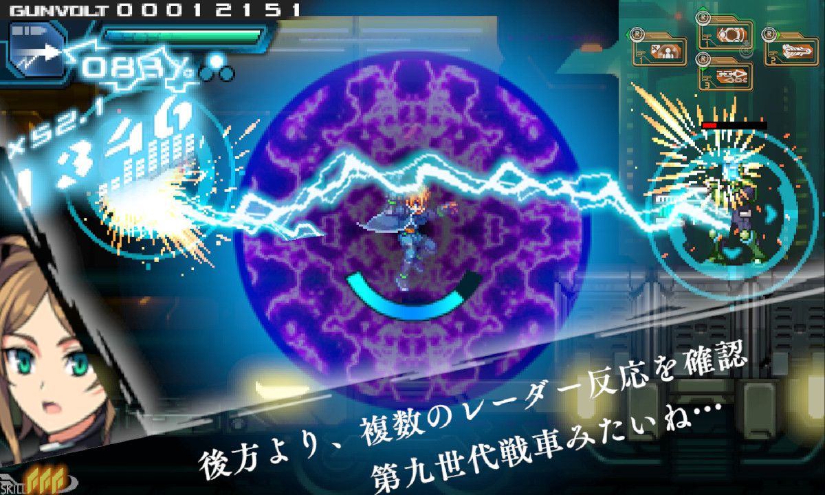 http://www.perfectly-nintendo.com/wp-content/gallery/azure-striker-gunvolt-striker-pack-20-05-2017/026.jpg