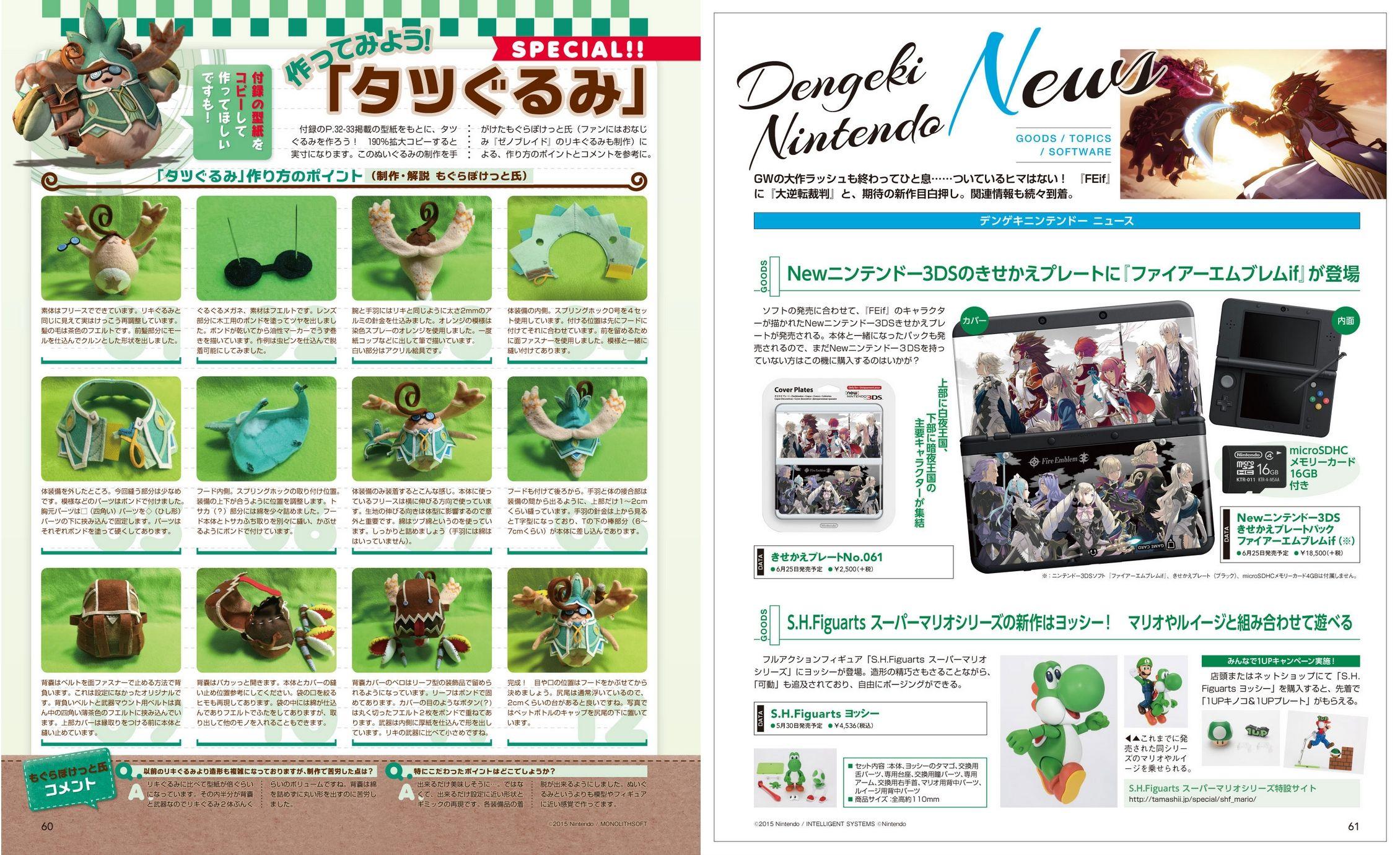 List of Nintendo games  Nintendo  FANDOM powered by Wikia