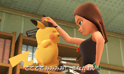 Slightly Creepy Pikachu Detective Game 19