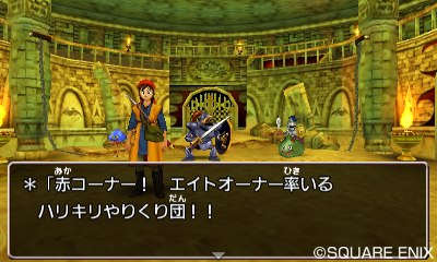 dragon quest 8 casino pickham