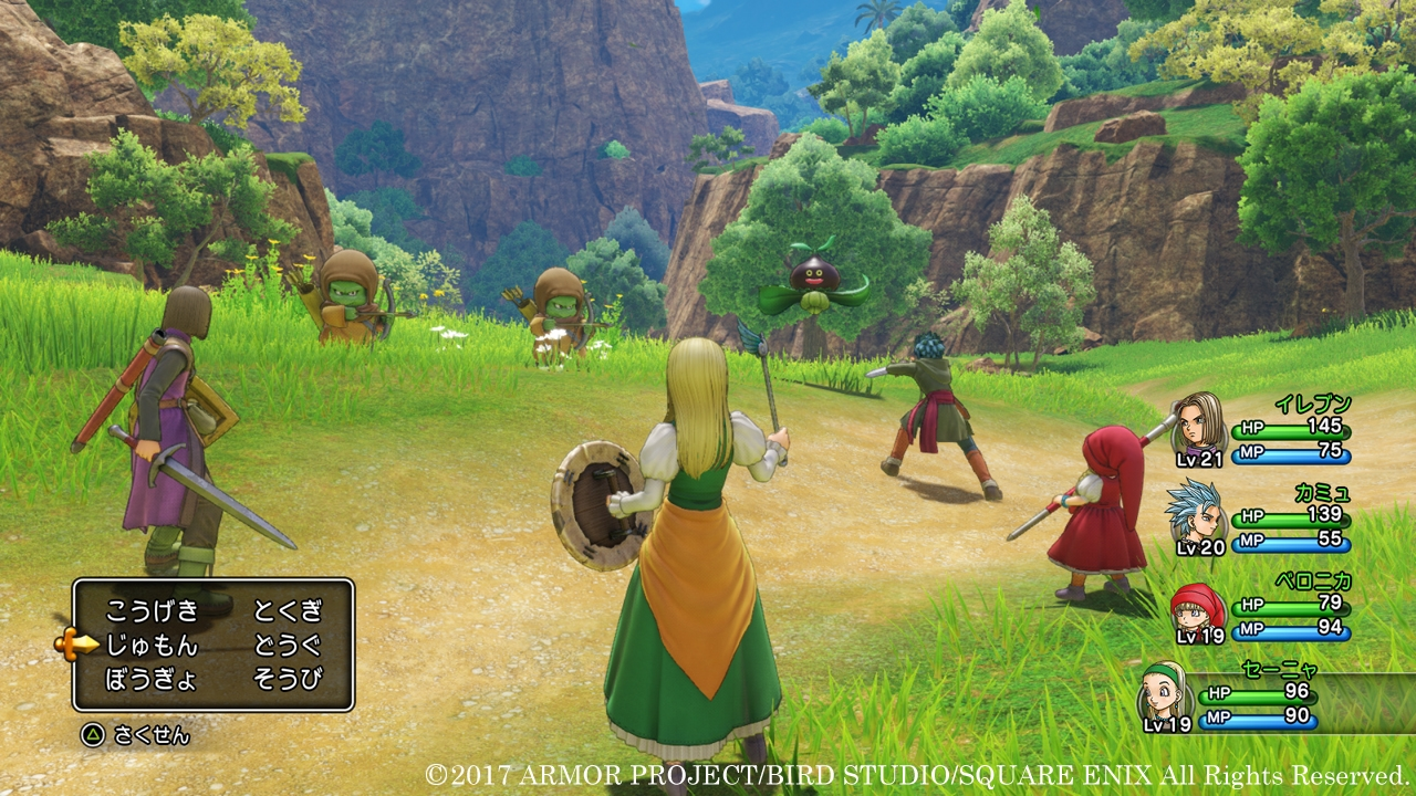 dragon quest xi quotnewquot characters revealed details on