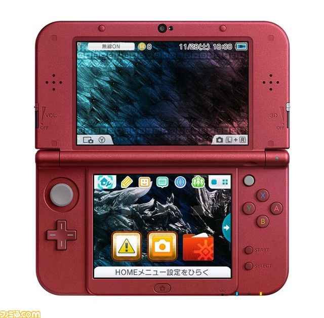 Monster hunter x details from famitsu nintendo 3ds theme videos an error occurred ccuart Images