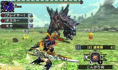 http://www.perfectly-nintendo.com/wp-content/gallery/monster-hunter-x-famitsu-07-07-2015/3.jpg