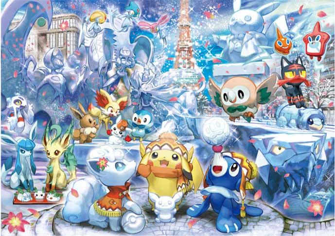 pokemon center jp   sapporo s up ing winter goods