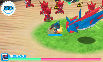 Pokemon Rumble World Legendaries Pokémon Rumble World 3ds