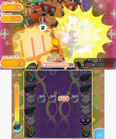 how to get mega lucario pokemon shuffle