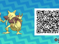 Pokemon Sun and Moon QR Codes (112)