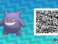 Pokemon Sun and Moon QR Codes (165)