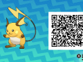 Pokemon Sun and Moon QR Codes (67)