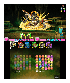 puzzles debut albums and puzzle Puzzle & dragons (north america) - gungho 225,716 likes 450 talking about this check the latest news regarding events and updates for puzzle & jump to sections of this page accessibility help the new 3-player multiplayer dungeon multiplayer cataclysmic dragon rush makes its debut.
