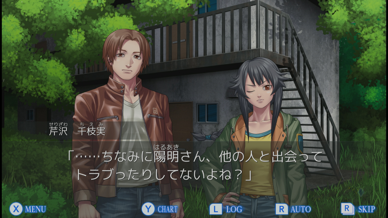 Rei-Jin-G-Lu-P will be released on August 3rd in Japan, and will cost 3 000 Yen (making it one of the most expensive Nintendo eShop-only titles on Nintendo ...