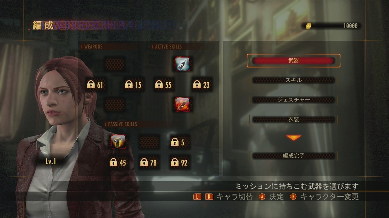 http://www.perfectly-nintendo.com/wp-content/gallery/resident-evil-revelations-07-09-2017/021.jpg
