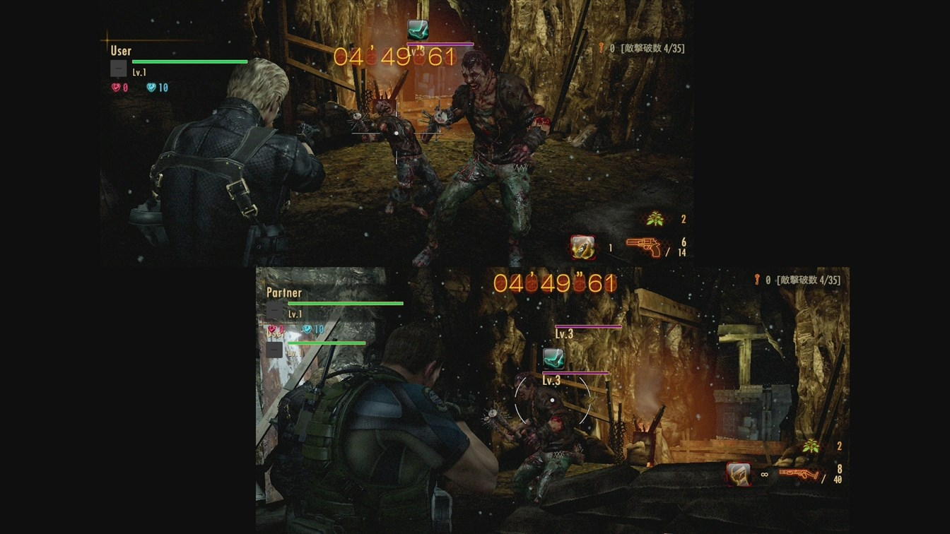 http://www.perfectly-nintendo.com/wp-content/gallery/resident-evil-revelations-07-09-2017/023.jpg