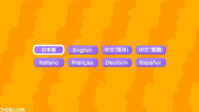 http://www.perfectly-nintendo.com/wp-content/gallery/soldam-20-04-2017/1.jpg