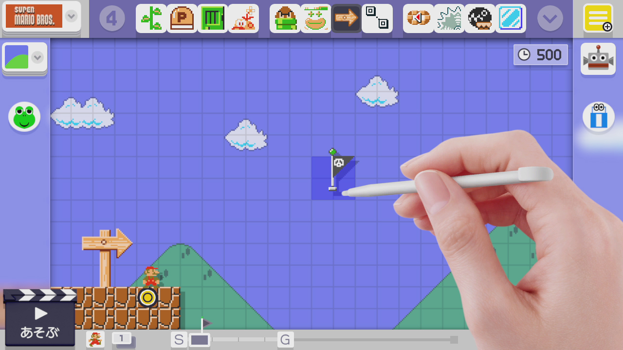 Super Mario Maker: patch notes and filesize for Ver. 1.2.0, more - Perfectly Nintendo