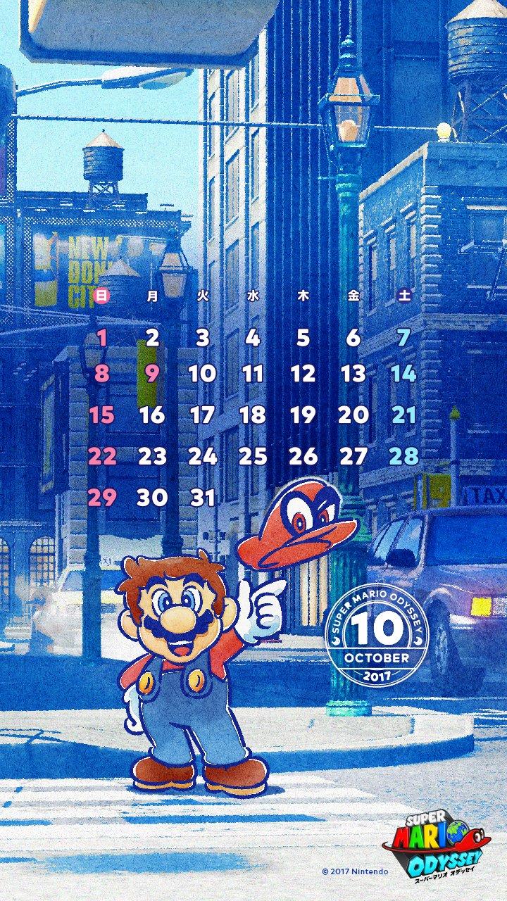 Calendar Wallpaper Nintendo : Super mario odyssey all the details pictures gifs