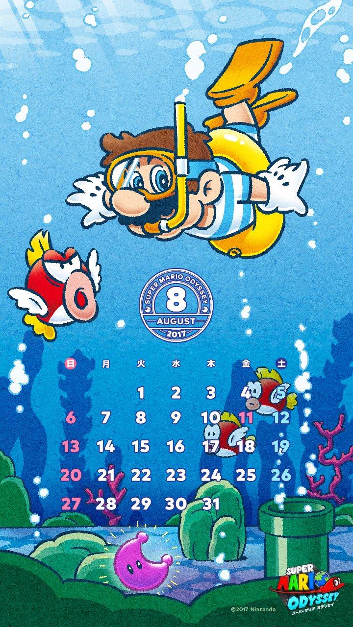 Calendar Wallpaper Nintendo : Nintendo news aug animal crossing happy home