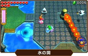 Triforce heroes matchmaking