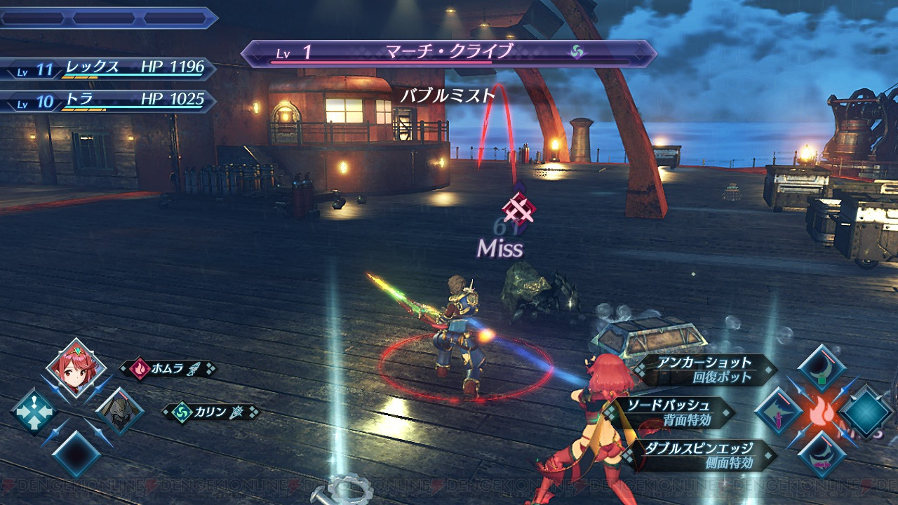 X Blades Gameplay Nintendo news (Nov. 30...