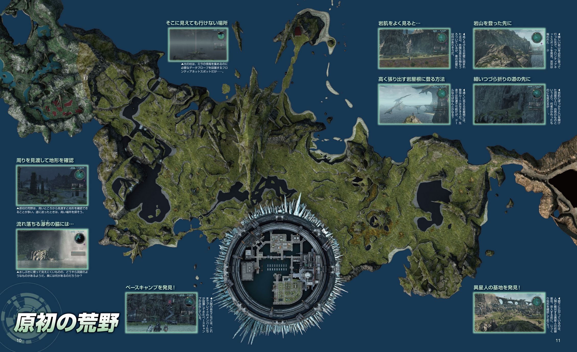 Pictures of the map from Dengeki   Xenoblade Chronicles X Message