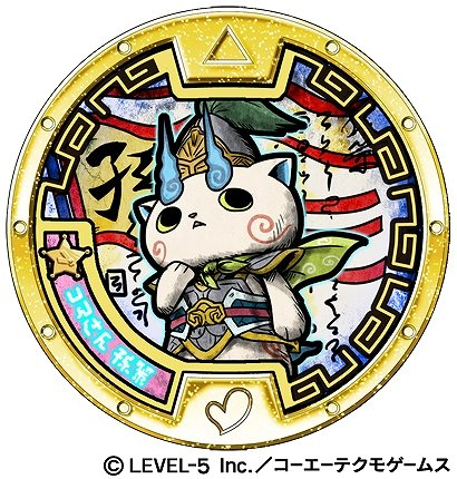 Yo kai sangokushi first screenshots artworks perfectly for Porte medaillon yokai watch