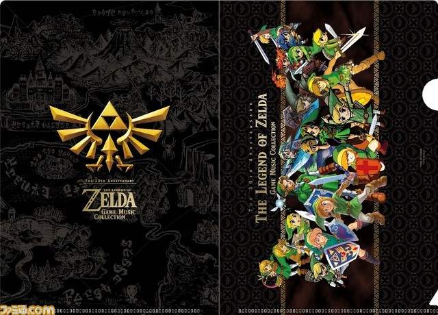 The legend of zelda th anniversary music collection pics of the