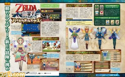 Hyrule Warriors Legends - New Wind Waker adventure map to ... on zelda wind waker map tower, the wind waker hd map, wind waker sea map, zelda wind waker hd review,