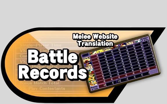 Battle-Records