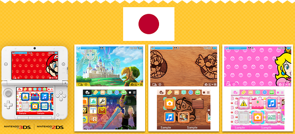 3DS Themes JP