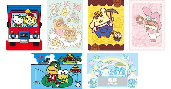 Animal Crossing amiibo cards Sanrio