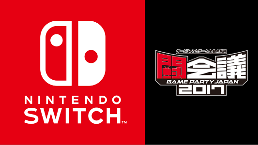 Nintendo Switch Game Party Japan 2017