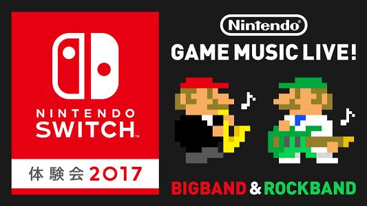 Nintendo Game Music Live