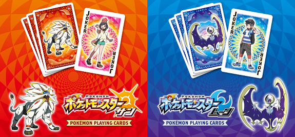 Pokémon Sun and Moon playing cards
