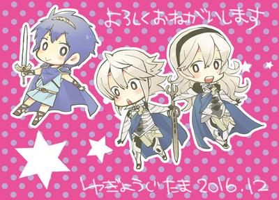 Fire Emblem Fates Leo manga