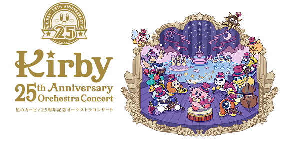 Kirby 25th Anniversary concerrts