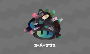 Splatoon 2 Super Sea Snail