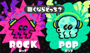 Splatoon 2 Splatfest 1 JP