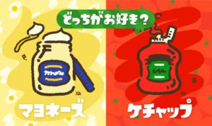 Splatoon 2 Splatfest 2 JP