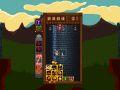 Treasure Stack (6)