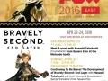 Bravely Second PAX