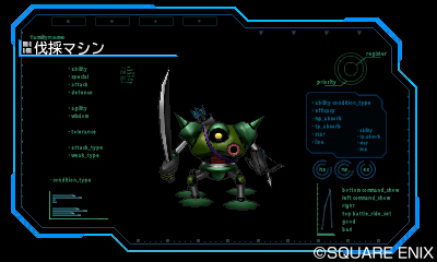 dragon quest monsters joker 3 details and screens for the masters rh perfectly nintendo com dragon quest monster joker 3 synthesis guide dragon quest joker 2 monster synthesis guide