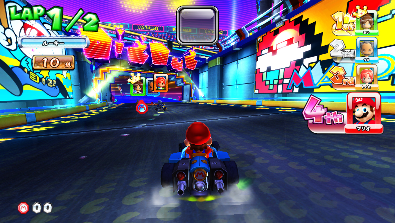Mario Kart For Iphone