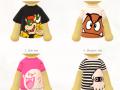 Miitomo t-shirts