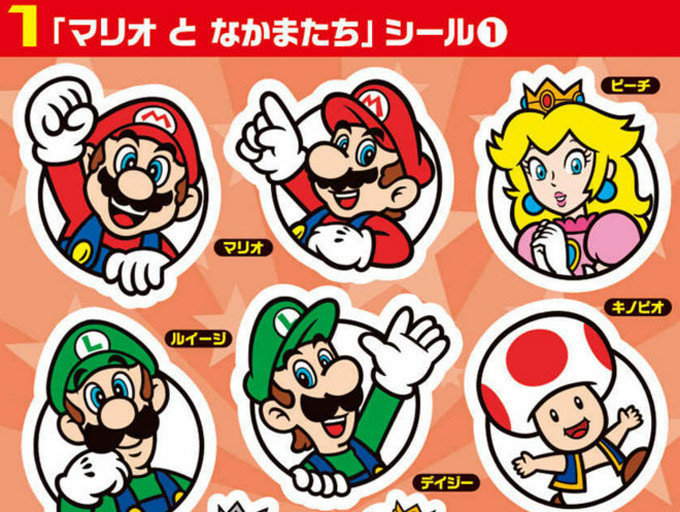 Nintendo Badge Arcade: real-life sticker book available in