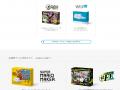 Wii U SMM discontinued